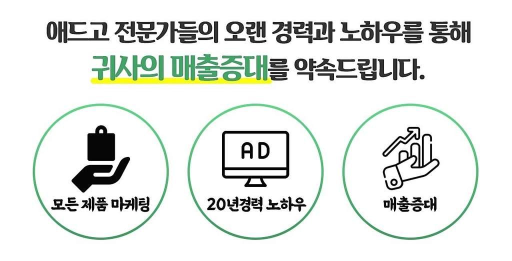 주차금지용품광고대행사광고대행사