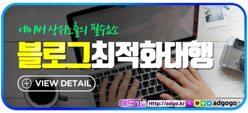 주차금지용품광고대행사어플제작