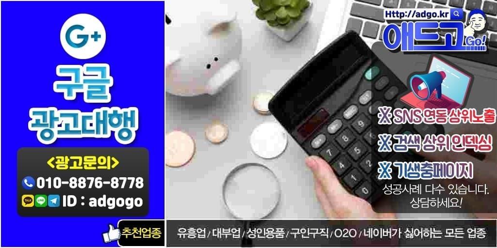 주차금지용품광고대행사온라인마케팅